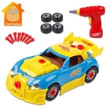 Детские винтовые игрушечные строительные блоки, запчасти для автомобилей, конструктор с электрической дрелью, звуковой светильник, детский креативный инструмент, развивающие игрушки