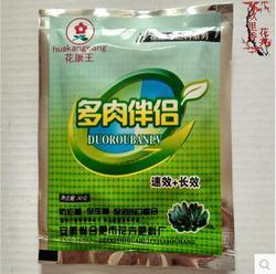 Fleshy succulents special fertilizer companion anti root rot and promote wound healing efficacy fleshy fertilizer.jpg 250x250