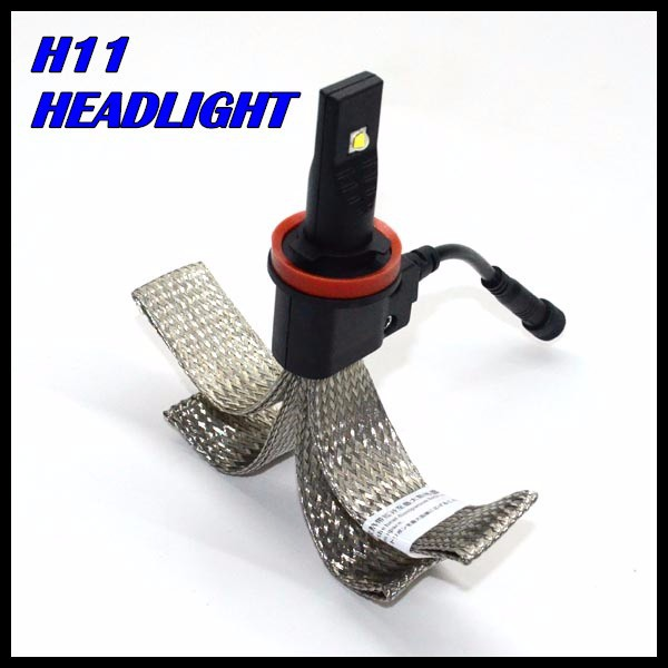 H11 H7 LED headlight cree chips XML fog headlight Auto led headlight H11 H7 for all vehicles H11 LED headlight 40W 5000LM