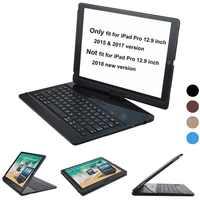 Dla iPad pro 12.9 case klawiatura 2017 i 2015 360 stopni obrotowa bezprzewodowa klawiatura Bluetooth automatyczne uśpienie/obudź się