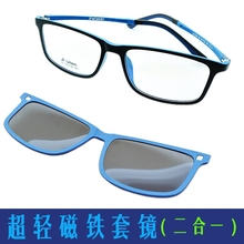 Free Shiping Ultra-light Glasses Frame With Magnet Polarized Clip Sunglasses Ultem Glasses Sunglasses Functional Glasses Uv 400