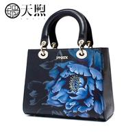 Pmsix 2017 New Fashion Printing Luxury Handbags Women Bags Designer Leather Women Tote Handbags Shoulder