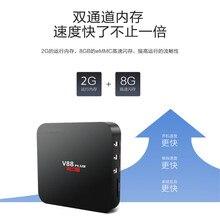 20pcs V88 PLUS Android 5.1 RK3229 Quad core TV Receiver Media Player 2G / 8G ROM 4K For Smart TV Box KODI loaded Miracast player