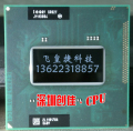 Original intel New official version of the original PGA I7 2630QM I7-2630QM 2.0-2.9G/6M SR02Y CPU FCPGA988