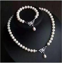 beautiful NEW nature 9-10mm south seas white pearl necklace 18″ bracelet 7.5.8inch