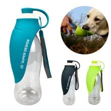 580ml Tragbare Haustier Hund Wasser Flasche Weichen Silikon Blatt Design Reise Hund Schüssel Für Welpen Katze Trinken Außen Haustier wasser Spender