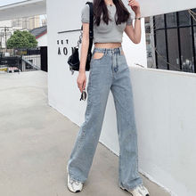 High Quality Big Hole Jeans for Women With Waist Punk Denim Pencil Pants Vintage Mom Boyfriend