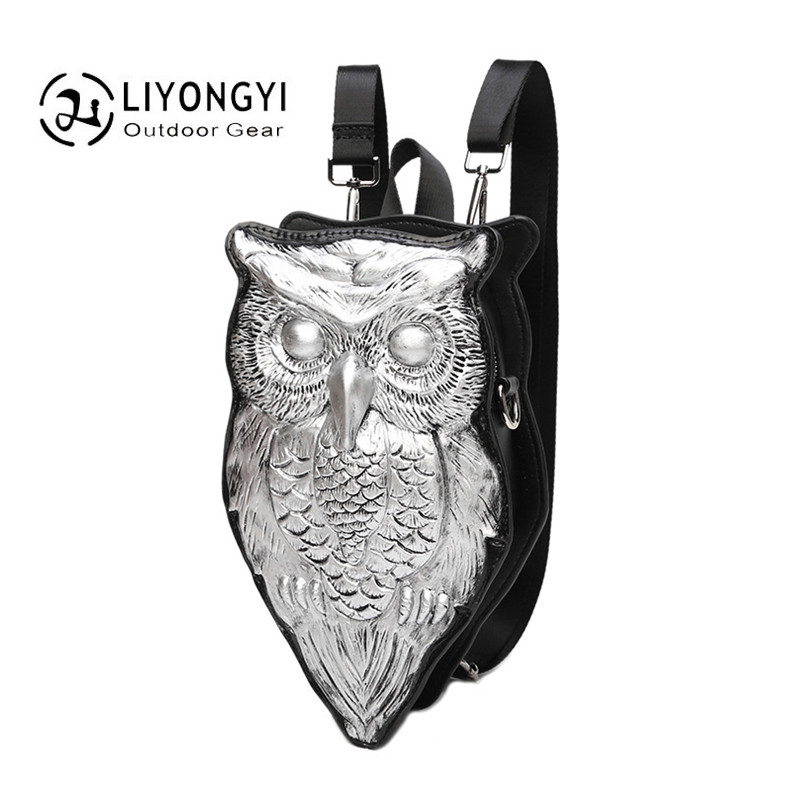 3D New Shell Owl backpack Women Backpack PU Leather SchoolBags Women Casual Style Small Backpacks Bag For Teenagers Girls Female zipit рюкзак shell backpacks цвет черный белый