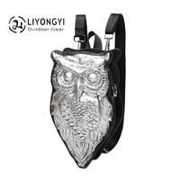 3D New Shell Owl Backpack Women Backpack PU Leather SchoolBags Women Casual Style Small Backpacks Bags
