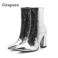 3487aca5aa32f Sliver Gold Women Ankle Boots Pointed Toe Chunky High Heel Boots Mirror Metallic  Women Pumps Female