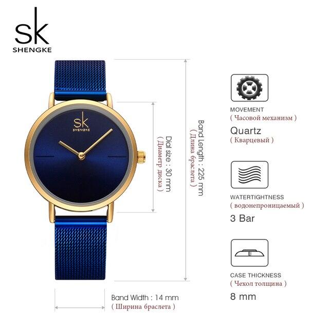 Zegarek damski SK MILD 5