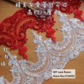 24cm, 9.4'' 2YADs/lot Free Shipping European Red/ White/ Off white Sequins Lace Applique Trimming Lace for Garment Material Z053