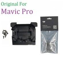 Mavic Gimbal вибропоглощающая доска амортизатор демпфирующая подвесная пластина панель для DJI Mavic Pro часть