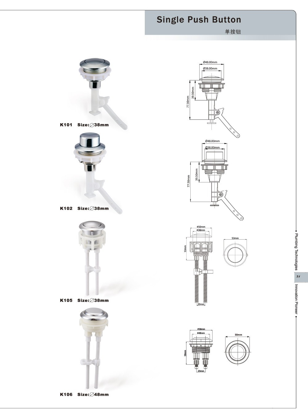 hight resolution of how to choose flush valve