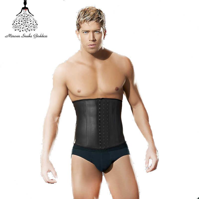 d08bf63d330d6 waist trainrt corsets for men hot body shapers waist trainer latex waist  cincher body hot shapers