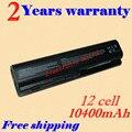 JIGU Battery for HP Pavilion DV4 DV5 DV6 G71 G50 G60 G61 G70 DV6 DV5T HSTNN-IB72 HSTNN-LB72 HSTNN-LB73 HSTNN-UB72 HSTNN-UB73