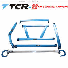 TTCR-II Veerpoot Bar voor Chevrolet CAPTIVA Auto Styling Accessoires Stabilizer Bar Aluminium Bar Tension Rod(China)