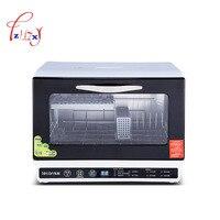 가정용 자동 식기 세척기 소형 데스크탑 소독 및 건조 통합 보울 세탁기 LC-CXWJ001 1pc