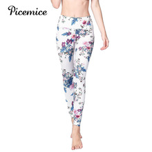 Picemice Quick Dry Sport Pants Women Fitness Gym Running Trousers Sportswear Breathable Print Yoga Pants Tights Yoga Leggings women high waist tights gym running dry quick leggings sportswear yoga pants women s leggins mesh capris sport fitness trousers