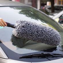 Car Microfiber Duster Cleaning Cloth car Care Clean Brush Dusting Tool Microfibre Wax Polishing Detailing Towels Washing Cloths недорого