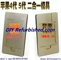 Lcd quitar el adhesivo uv pegamento del molde del molde de aluminio polarizadas pantalla lcd posicionados para iphone 4/4s/5/5c/5S