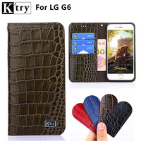For LG G6 Case Cover Luxury Genuine Leather 5 7 Inch Dirt Resistant Silicon Mobile Phone
