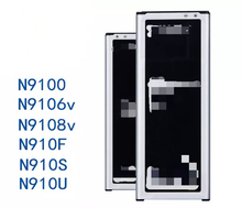 For Samsung word four SM – 9100, 9150, 9108 v N9109W N9106W cell phone model new  battery