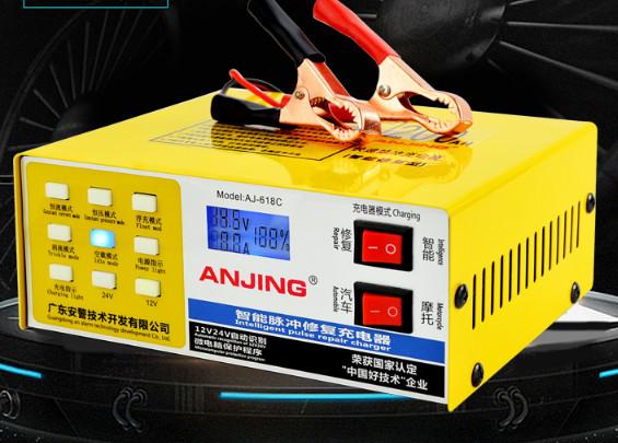 Carregador de carro 12V24V Motocicleta Volt Baterias de cobre puro Reparação Inteligente Pulso Carregador de Bateria Automático