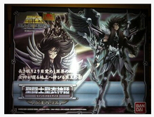 Tamashii Saint Seiya Cloth Myth EMPEREUR HADES GOD OF UNDERWORLD Figure BANDAI