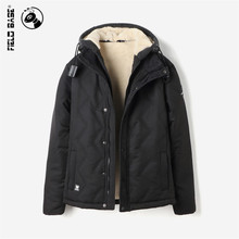 Field Base Winter Jacket Men Thick Warm Parkas Casual Cotton Jackets Male Hooded Winter Coats Outerwear Solid Color YCC-8858