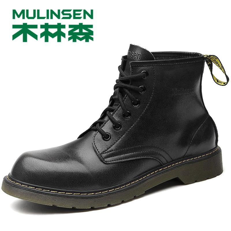 MULINSEN Latest lifestyle 2017 Autumn/Winter Men & Women Lover Hiking Shoes wear-resistant quick drying casual energy 270609 mulinsen latest lifestyle 2017 autumn winter men