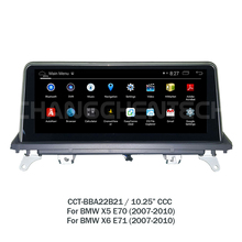 10.25″ android car GPS multimedia stereo touch screen for BMW X5 E70 (2007-2010) X6 E71 (2007-2010) CCC system wifi/BT/DVR/OBD21