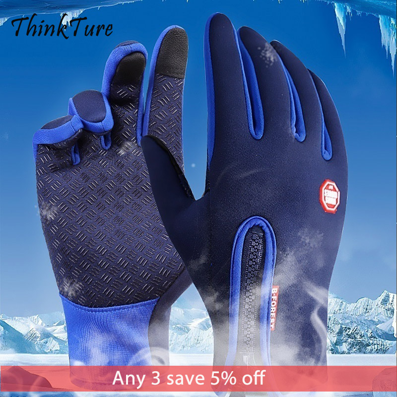 Winter Touch Screen Heated Ski Gloves Windproof Rainproof Tactical Motorcycle Skiing Cycling Snowboard Ski Cross-country Gloves