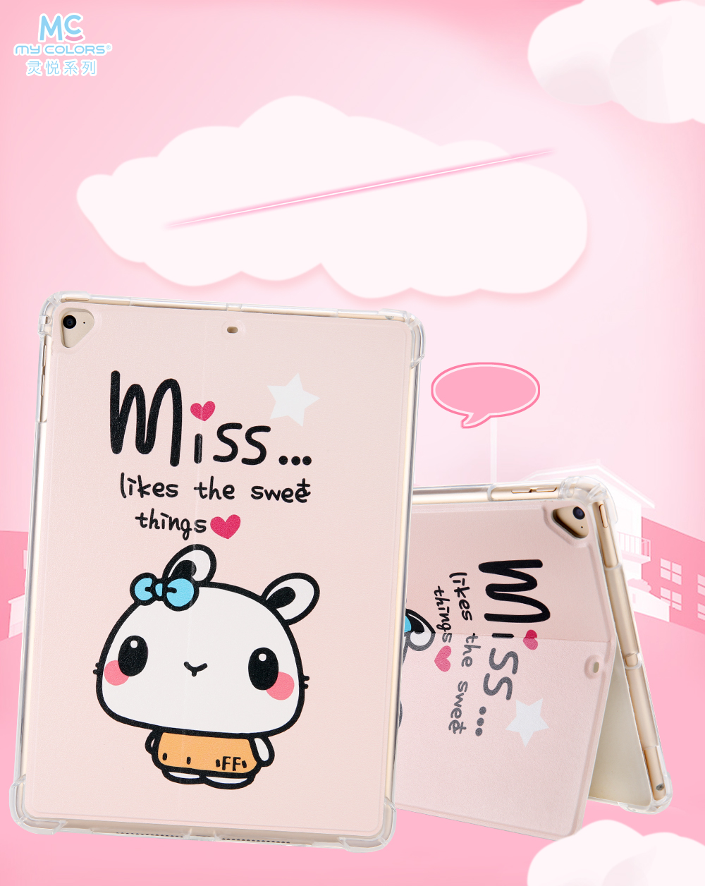 PU+TPU Shockproof Soft Case cover for iPad 9.7 2017 A1822 A1823 Tablet protective skin Cartoon screen Tempered Glass as gifts