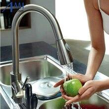 Кухня pull out раковина бассейна смесителя поворотный 2-функция матовый никель латунь Кран KF042