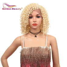 14inch Afro Kinky Curly Synthetic Wig For Black Women Lace Front Wigs bundles with closure Golden Beauty ★