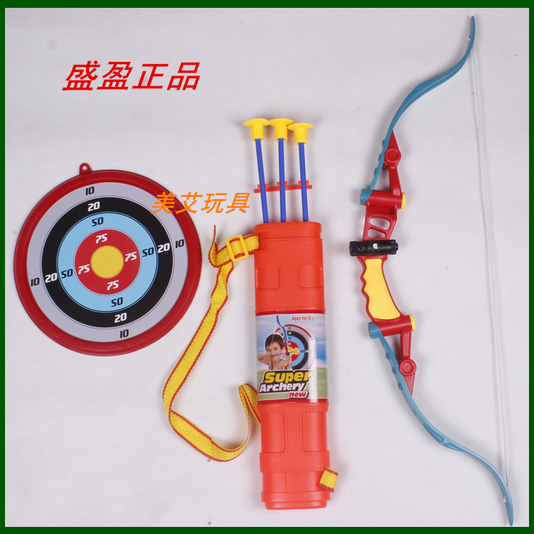 font b Anime b font Brave Bow and Arrow Adventure Set Shooting Outdoor Sports Toy