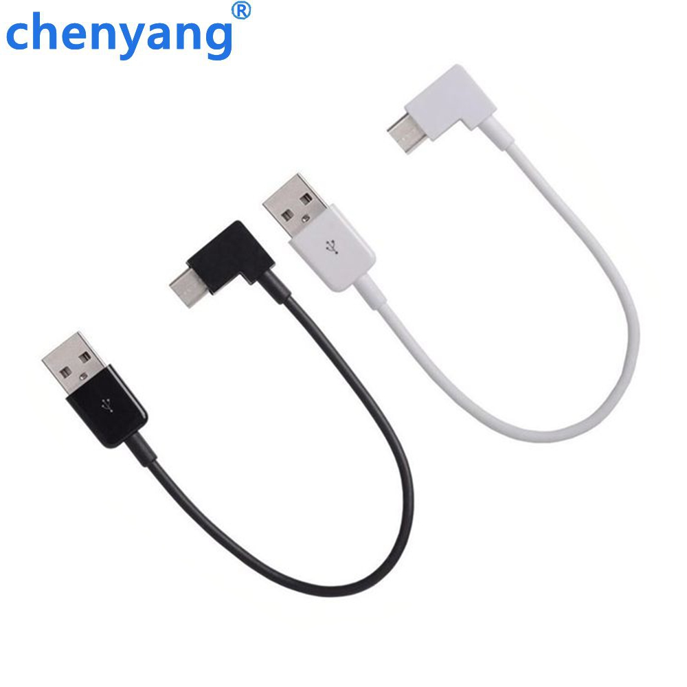 Right Angled USB 3.1 Type C USB-C to USB 2.0 Cable 90 Degree Connector for Tablet & Mobile Phone 20cm/100cm/200cm/300cm