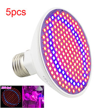 5pcs E27 200 LED Plant Grow Light Lamp Growing Lights Bulbs for Hydroponics Systems Flower Indoor Vegetable green house seed