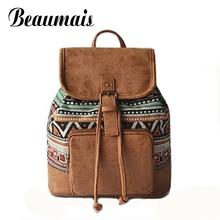Beaumais винтажные элегантный дизайн холст рюкзаки строку рюкзаки для девочки-подростка школьные сумки женские сумки на плечо Mochila DB6043