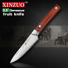 2016 XINZUO 3.5″ inch fruit knife Damascus kitchen knife surper sharp paring knife utility knife wood handle FREE SHIPPING