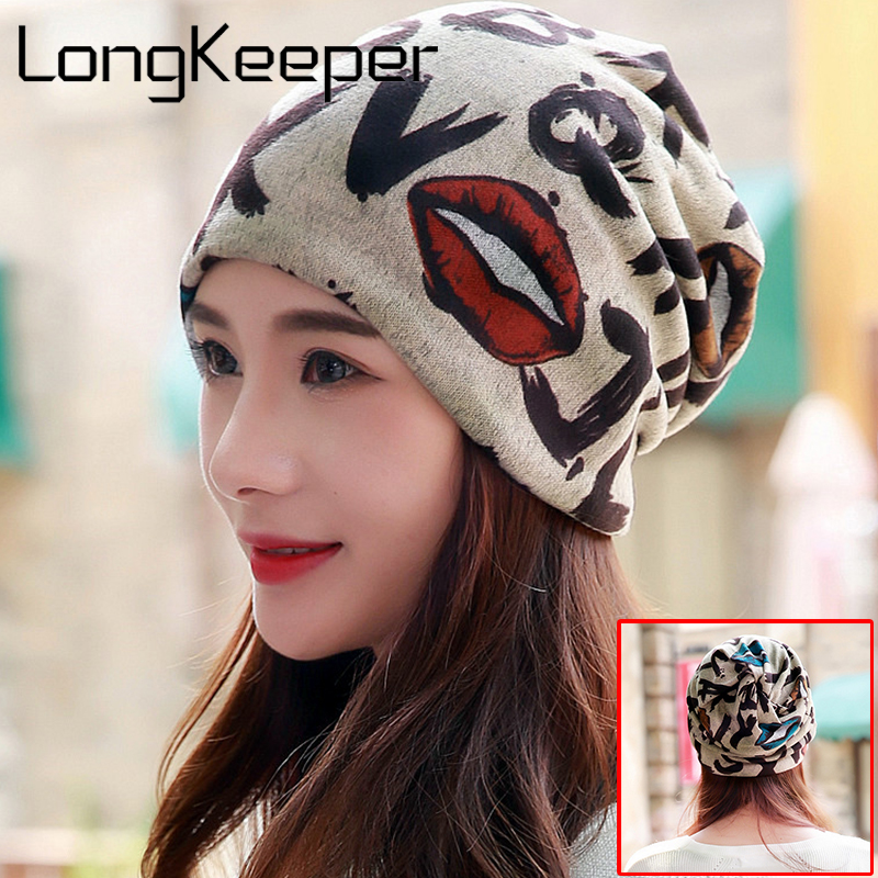 Long Keeper Fashion Five -pointed Star Girls Boys Hats Spring Autumn Winter Cotton Double Thin Head Caps Solid Color Men Women рама и стойка для электронной установки 2box drumit five rackpipe long