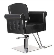 Advanced barber chair salon shampoo beds Continental hairdressers chair salon chair barber chair haircut chair barber s chair salon hairdressing chair factory outlet barber chair salon swivel chair