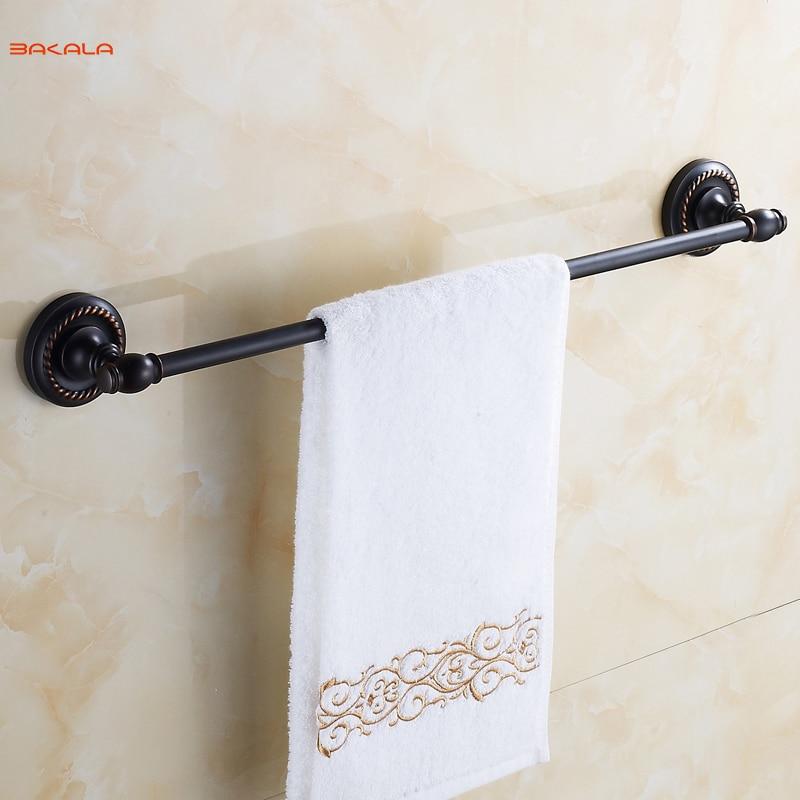 BAKALA Fashionable Space Black Towel rack Towel Rail Towel rod BR-5509BAKALA Fashionable Space Black Towel rack Towel Rail Towel rod BR-5509