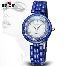 Weiqin ультратонкий горный хрусталь полный керамические женские часы люксовый бренд Hardlex оболочки набором леди мода часы бабочка застежка