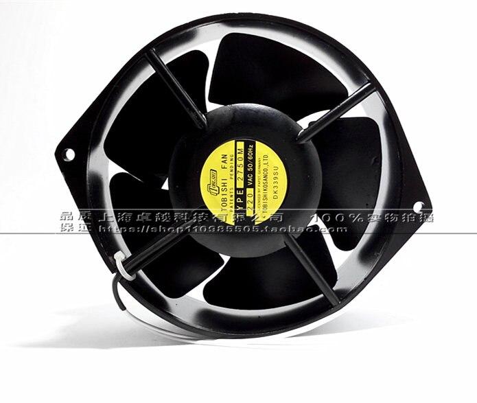 Neue original 15 cm 17 cm 2750 Mt 220 V hochtemperatur axialventilator alle-metall blatt lüfter