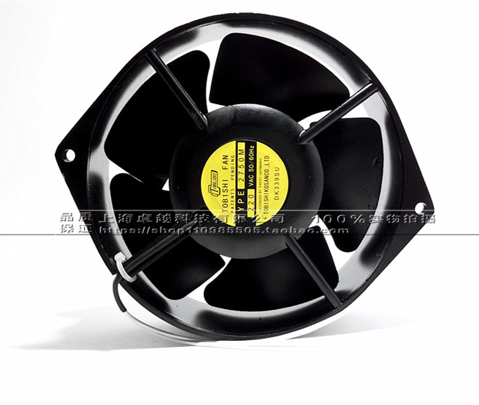 New original 15cm 17cm 2750M 220V high temperature axial fan all-metal leaf cooling fan free delivery 4e 115b fan 12038 iron leaf high temperature cooling fan 12cm