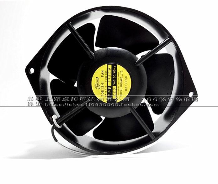 New original 15cm 17cm 2750M 220V high temperature axial fan all-metal leaf cooling fan new adda ad17248ub515bm0 17050 48v 17cm cooling fan
