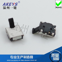 20pcs KFC-V-303 Factory Direct Micro limit switch game switch reset micro-detection button switch [zob] the united states unimax switch ksbn t micro switch 20a250v limit switch 2pcs lot