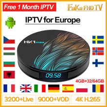 Europa IPTV suscripción HK1 Max Smart TV Box Android 9,0 árabe francés IPTV Francia Canadá España Portugal italia Reino Unido Turquía IP TV